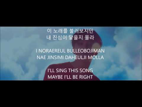 Untitled, 2014 - G-DRAGON [Han,Rom,Eng] Lyrics