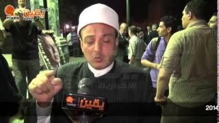 يقين|الشيخ محمد عبد الله نصر: إبراهيم محلب إخوانى والحكومة الحالية إخوانية ...خطييير
