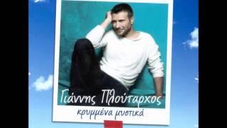 Giannis Ploutarxos-Ola itan psemata