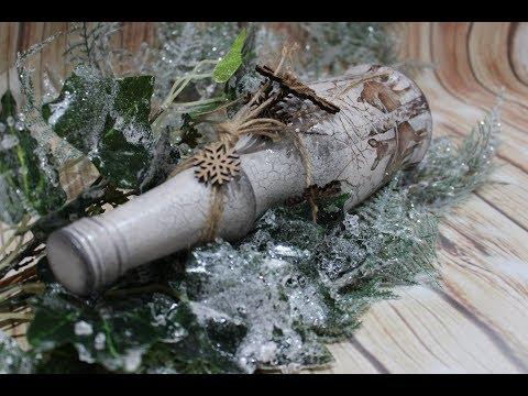 Decoupage Tutorial - Christmas Bottle with Deers - DIY