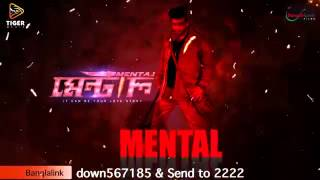 MENTAL 2015   Title Track Audio   Bengali Movie Song   Shakib Khan   Tisha   Porshi   Achol