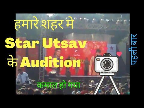 Star Utsav Audition ,kairana By:- Kartik Sharma video