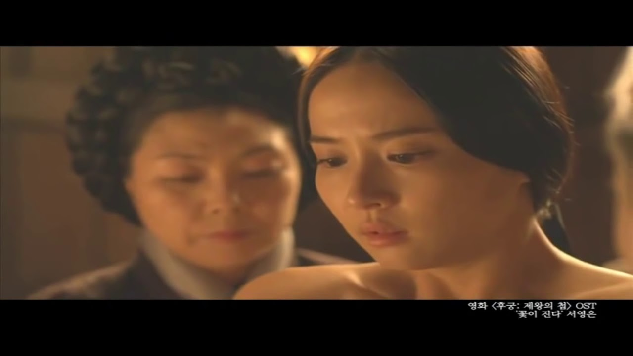 Gif Images Of Flowers Falling Suh Young Eun (서영�...
