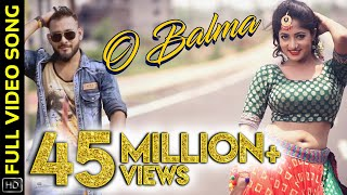 O Balma | Full Video Song | Odia Music Album | Harihar Dash | Lipsa Mishra | Tarique | Aseema Panda