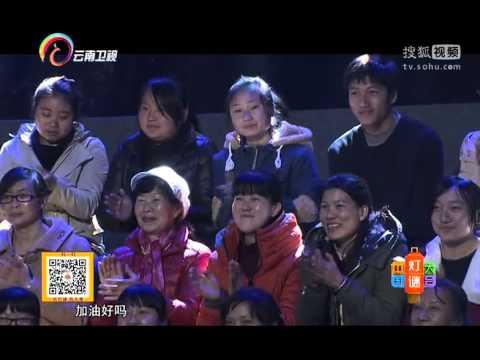陸綜-中國燈謎大會S2-20150227 十六強對決