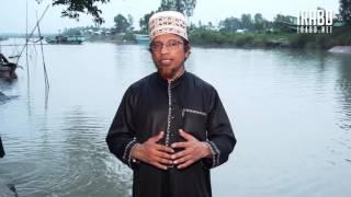 চলুন হৃদয় কে আল্লাহ মুখী করি by Mufti Kazi Ibrahim