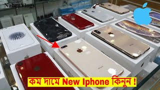 New Iphone Price In Bangladesh 📱 Best Place To Buy Iphone In Dhaka 😱 Cheap Price!..