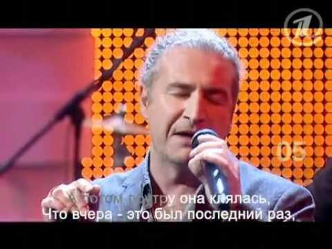 Леонид Агутин Он был старше ее Джаз Кавер 2011
