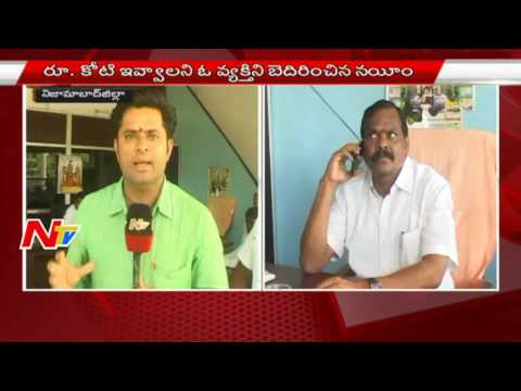 Face to Face with Gangster Naeem Victim in Nizamabad || NTV