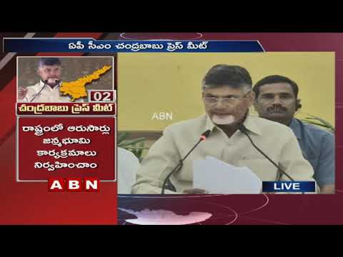 CM Chandrababu Naidu holds Press Meet Over AP Development Programmes | ABN Telugu