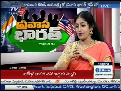 Kadambari Kiran,Jaya Lakshmi Sharing MAA Elections Experiences | Pravasa Bharat 1 : TV5 News