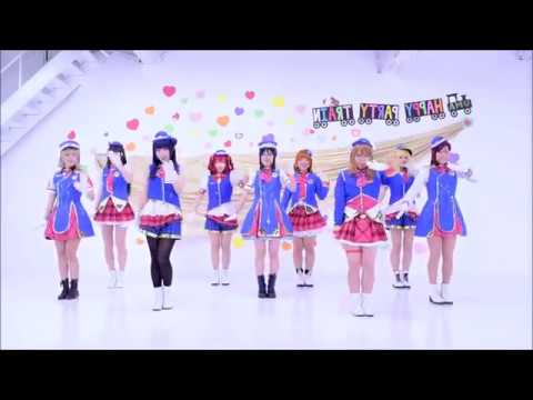 Happy Party Train Dance Cover Mirror