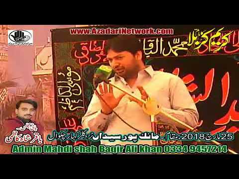 Zakir Ali Imran Jafri || Majlis 25 March 2018 Manak Pur ||