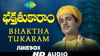 Bhakta Tukaram  Telugu Movie Songs  Audio Jukebox