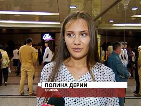 САУНДТРЕК К ФИЛЬМУ 11-14