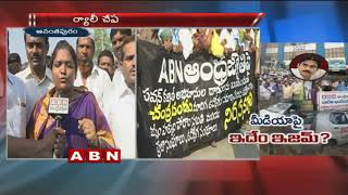 Journalist Union Protest Against Pawan Kalyan Fans Charges On Media in Two Telugu States