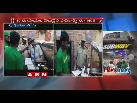 High food prices in theatre Canteens,Raids conducted on theater canteens | Hyderabad