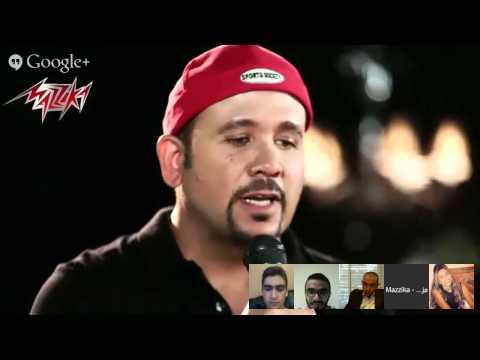 Mazzika Hangouts season 1 Ft. Hesham Abbas 18 August