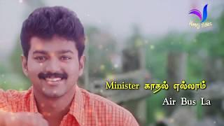 Whatsapp status tamil video  Folk song  Oldu model