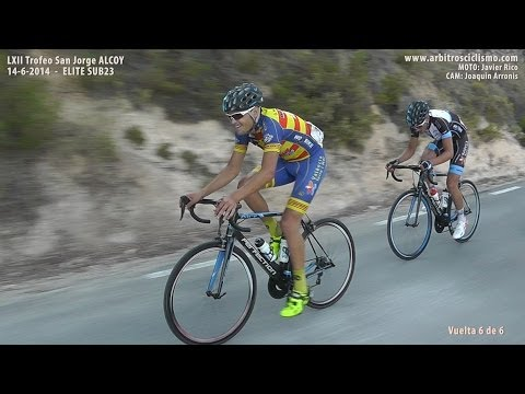 LXII Trofeo San Jorge Alto Rendimiento ALCOY 14-6-2014 Ciclismo