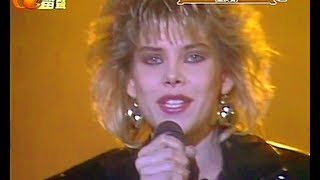 Клип C.C. Catch - Jump In My Car (live)
