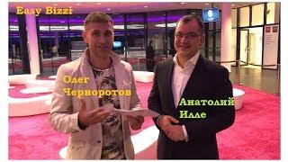 EasyBizzi I Easy Business Community Вопросы и ответы Анатолий Илле Easy Bizzi