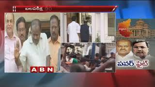 Kejriwal to Mamata, CMs to attend HD Kumaraswamy's Swearing- In ceremony   Karnataka