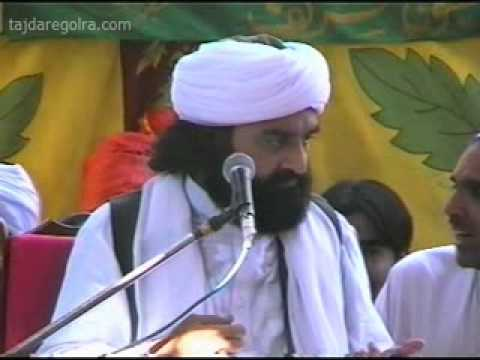 Ali Mushkil Kusha - Daleel- Pir Naseer ud din Naseer (R.A)