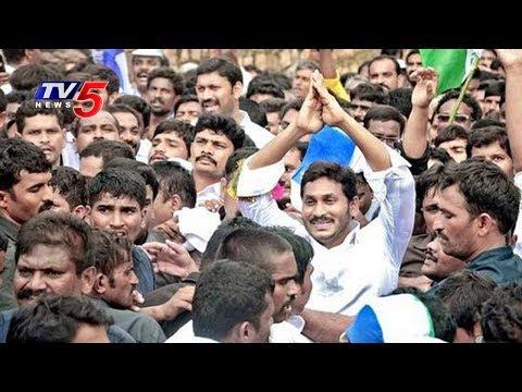 రైతులపై జగన్ హామీల వర్షం..! | YS Jagan Praja Sankalpa Yatra In West Godavari District | TV5 News