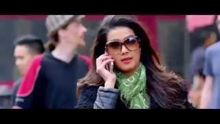 Romeo Vs Juliet  Bengali Movie 2015   HD Trailer