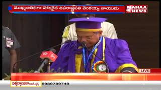 Gitam University 8th Convocation | Vice President Venkaiah Naidu | Harish Rao
