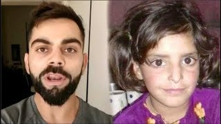 download lagu Virat Kohli's Angry Response On Kathau Rape Case-  gratis