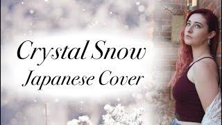 BTS (방탄소년단) - Crystal Snow Cover |Arin애린