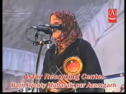 All India Mushaira Khairabad Nikhat Amrohi By Siddique Arif video