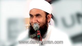 (NEW 2016)(1HR) Maulana Tariq Jameel Sahab - At Universal Express Hajj Group