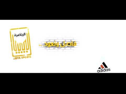 Libya sport Ch – ليبيا الرياضية فاصل ونواصل
