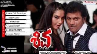 Shiva - Shiva Kannada Movie Full Songs | Juke Box | Shiva Movie Songs Shivrajkumar