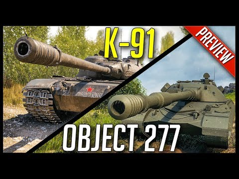 ► K-91 and Object 277 First Look, New Tier 10 Soviet Tanks - World of Tanks News