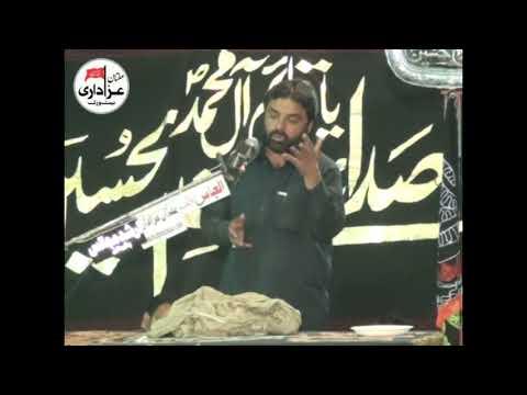 Zakir Najam ul Hassan Notak | Jalsa 9 March 2018 | Jalsa Zakir Qazi Waseem Abbas