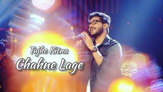 Tujhe Kitna Chahane Lage Shreya Jain Mp4 Hd Video Wapwon
