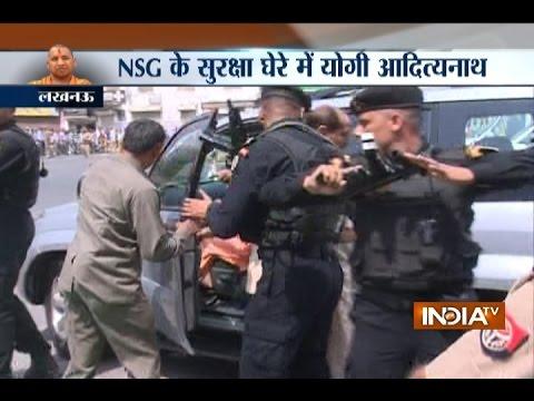 CM Yogi Adityanath to Get Z-plus Security, with NSG guards