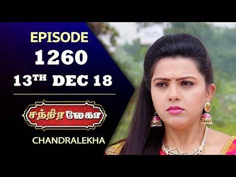 CHANDRALEKHA Serial   Episode 1260   13th Dec 2018   Shwetha   Dhanush   Saregama TVShows Tamil