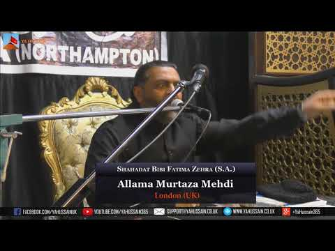 Allama Murtaza Mehdi | 8th February 2018 | Dua-e-Zehra (Northampton)
