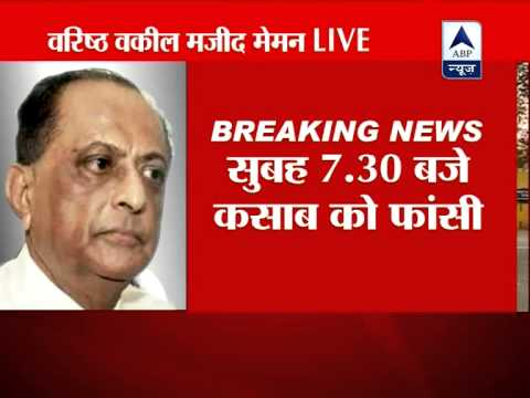 Ajmal Kasab hanging: Senior lawyer Majid Memon talks to ABP News