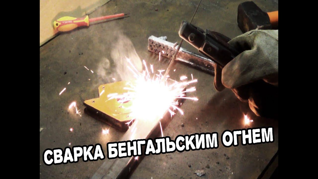 Резка металла своими руками в домашних условиях