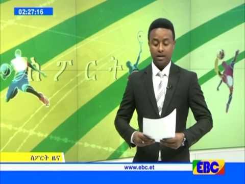 Sport eve news Jan  from Ebc 24 2017