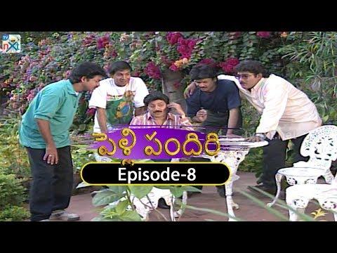 Pelli Pandiri Telugu Daily TV Serial | EP#8 | SPB, Pradeep, Murali Mohan, Sudhakar | TVNXT Telugu