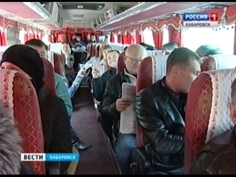 Новое расписание автобусов 6 - го маршрута в Хабаровске
