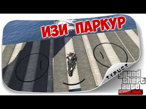 Легкий азиатский мото-паркур в GTA 5 Online