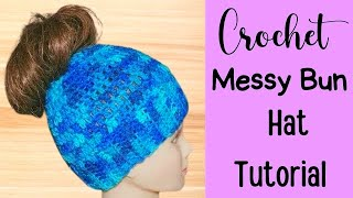 Crochet Messy Bun Hat Tutorial - Crochet Jewel